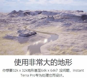 地形制作�件Instant Terra