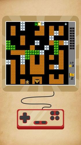 经典坦克大战游戏手机版