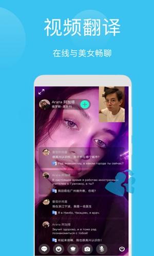 Ajar app交友平�_
