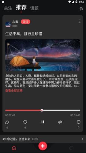 心毒app手�C版