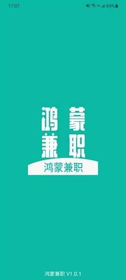 ��蒙兼�app兼���X平�_