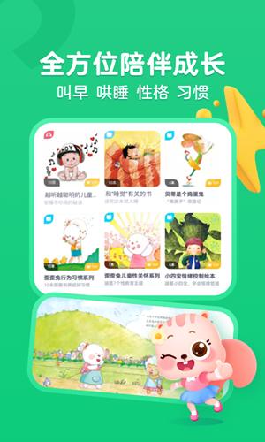 小早�L本app