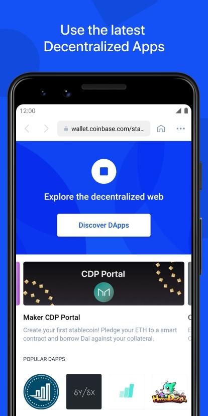 coinbase wallet apk23.3.358安卓版截�D3