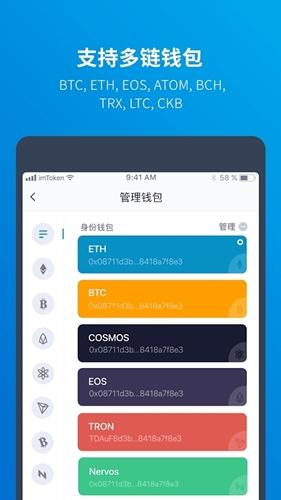 ong币app4.5.0安卓版截图1