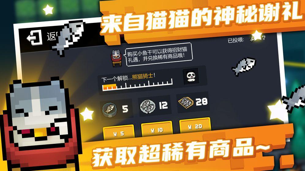 元气骑士马戏团惊魂夜手游v3.2.3最新版截图2