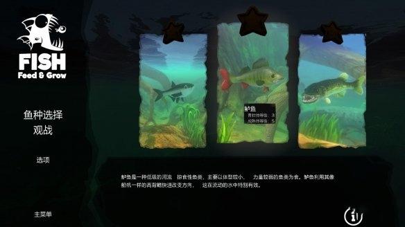 海底大�C�⒚獍惭b硬�P版0.12最新版截�D3
