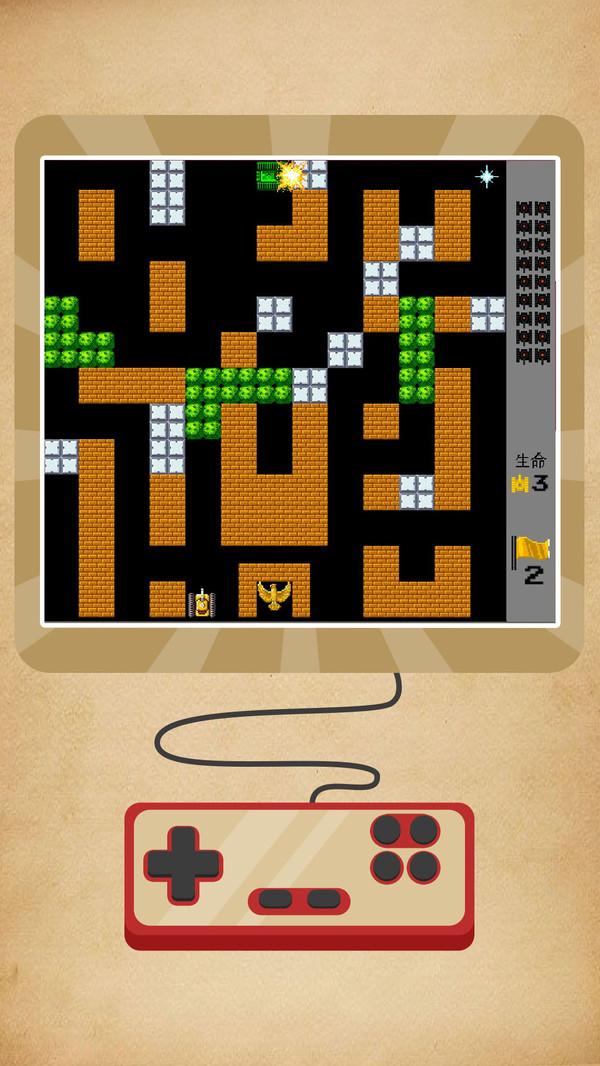 经典坦克大战游戏手机版1.1安卓版截图0
