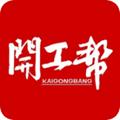 北京�_工�推脚_app11000最新版