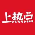 上热点app乡村新闻平台2.1.0最新版