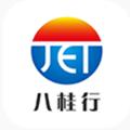 八桂行app安卓手�C版3.4.0最新版
