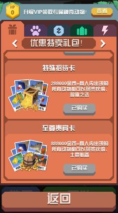 ��狂�游�@完美存�n版1.29.8最新版截�D2