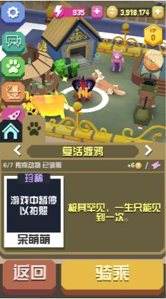 ��狂�游�@完美存�n版1.29.8最新版截�D3