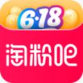�入三���@示身材app(淘粉吧)11.45最新版