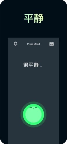 情�w指��app�毫��解平�_1.0.1�O果版截�D1