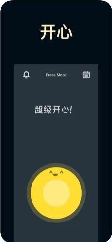 情�w指��app�毫��解平�_1.0.1�O果版截�D3