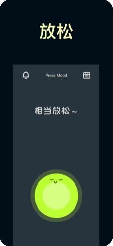 情�w指��app�毫��解平�_1.0.1�O果版截�D2