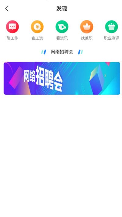 中冠教育app�O果版1.0免�M版截�D1