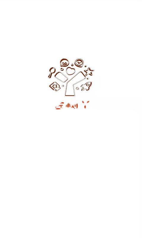 金�溲�app幼��@�贤ㄆ脚_1.0��I版截�D3