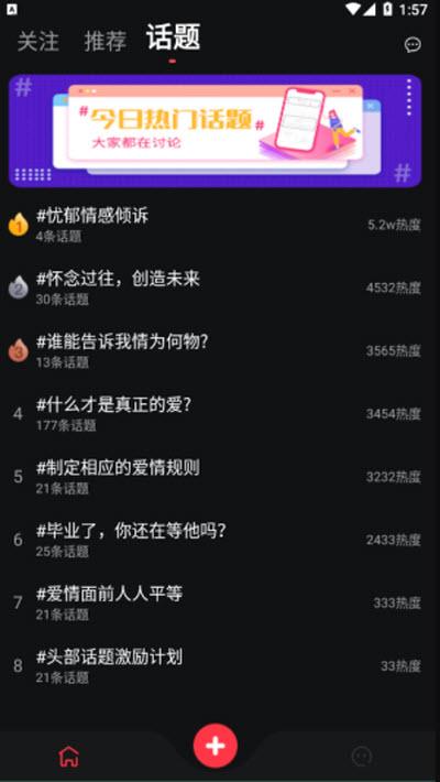 心毒app手�C版1.0.0免�M版截�D0