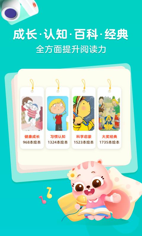 小早�L本app1.0.1安卓版截�D1