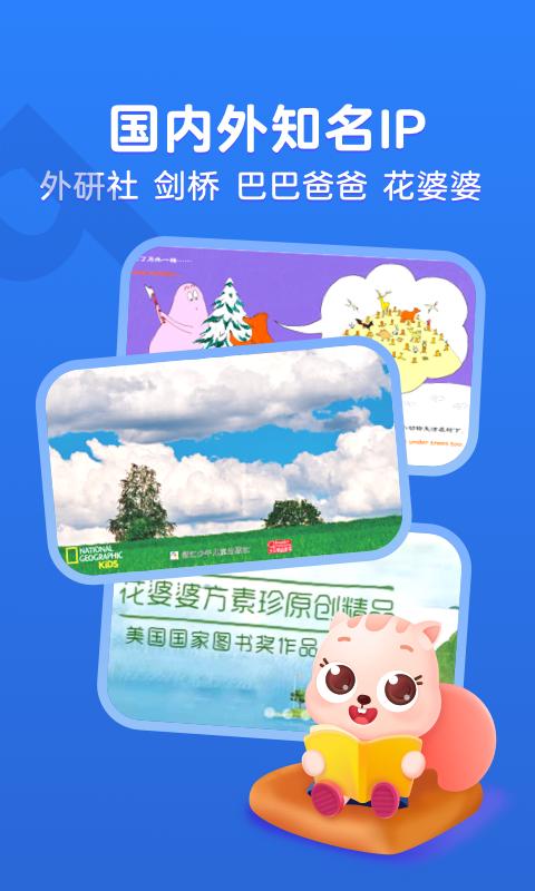 小早�L本app1.0.1安卓版截�D3