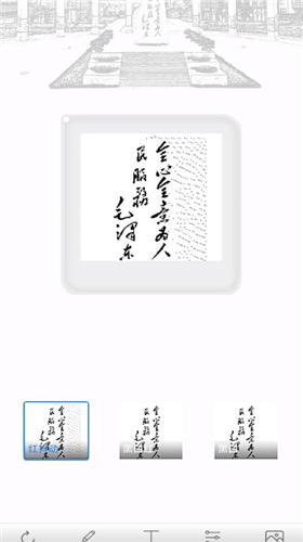 西安电子科技大学魔法相框app