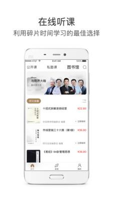��兄在�app��I版3.2.0.01免�M版截�D1