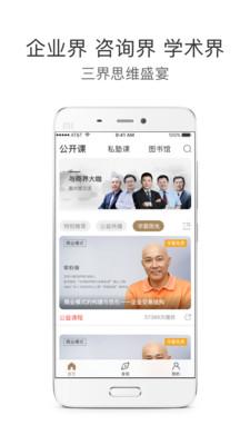 ��兄在�app��I版3.2.0.01免�M版截�D3