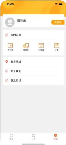 �忧�app�O果版1.0.1最新版截�D3