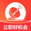 公考雷达吾爱破解最新版5.0.3.0安卓版