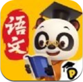 熊猫语文app官网版v21.2.60最新版