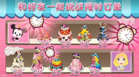 梦幻蛋糕店安卓版2.9.0手机版截图2