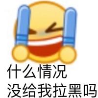 王思聪孙一宁表情包1.0无水印截图2