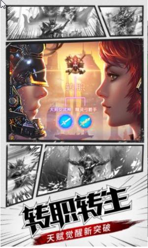 神�P大天使最新版1.10.24正式版截�D0