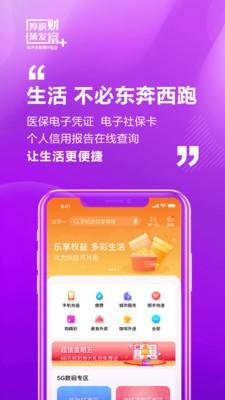 光大�y行企�I版app8.1.2安卓版截�D0
