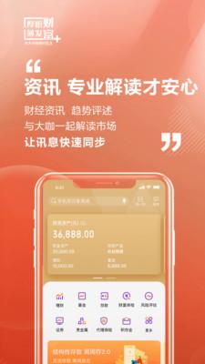光大�y行企�I版app8.1.2安卓版截�D1