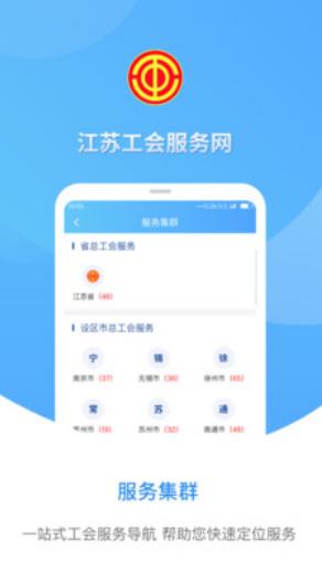�K工��app1.2.2最新版截�D0