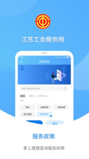 �K工��app1.2.2最新版截�D2