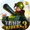 坦克�T士3原版1.0.0正式版