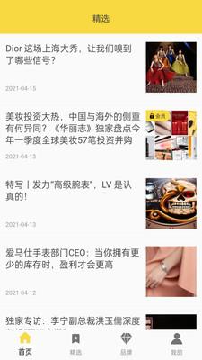 �A��志app最新版4.1安卓版截�D0