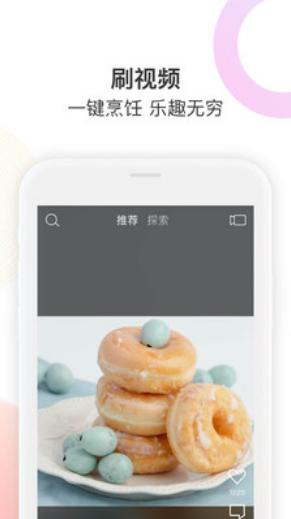 格�m仕app手�C�K端3.5.0最新版截�D2