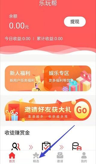 �吠��app1.02安卓版截�D0