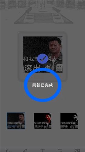 西安电子科技大学魔法相框app1.0.4官方版截图6