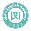 吾微英文app免费版4.3.2.142083早教版