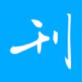 看刊宝app手机版1.1.0免费版