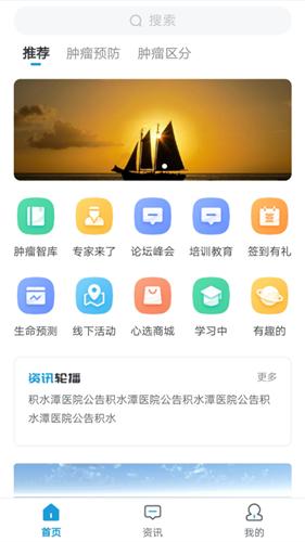 AI查查app