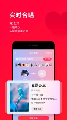 唱吧app2021最新版