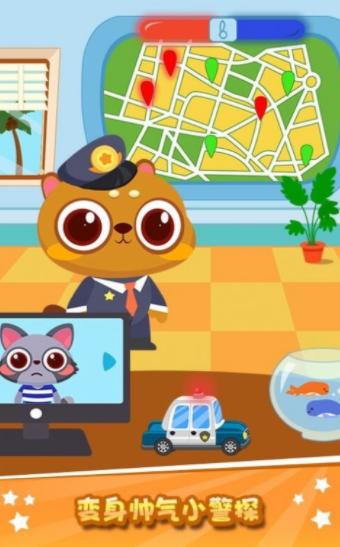 兔小萌猫警长app