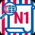 N1�t�{���}��app2.83.11免�M版