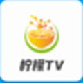 柠檬影视免费尊享版v1.2.1正式版